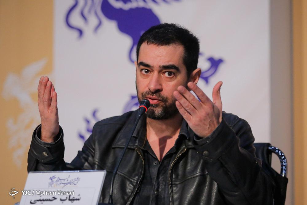 شهاب حسینی به حواشی اخیر پاسخ داد/ انتقاد تند به انصراف کیمیایی از جشنواره فجر + فیلم