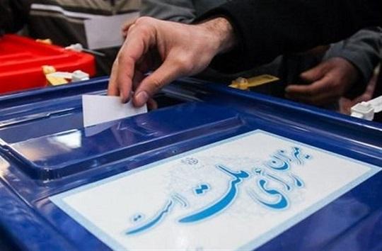 مقایسه آماری حضور مردم در ادوار مختلف انتخابات