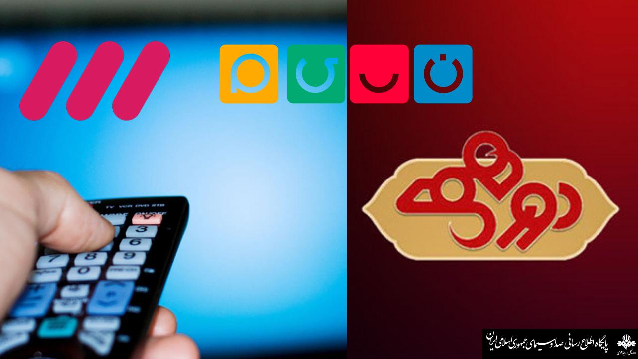 «دورهمی» پرمخاطبترین برنامه تلویزیون و شبکههای سه و نسیم در صدر شبکهها