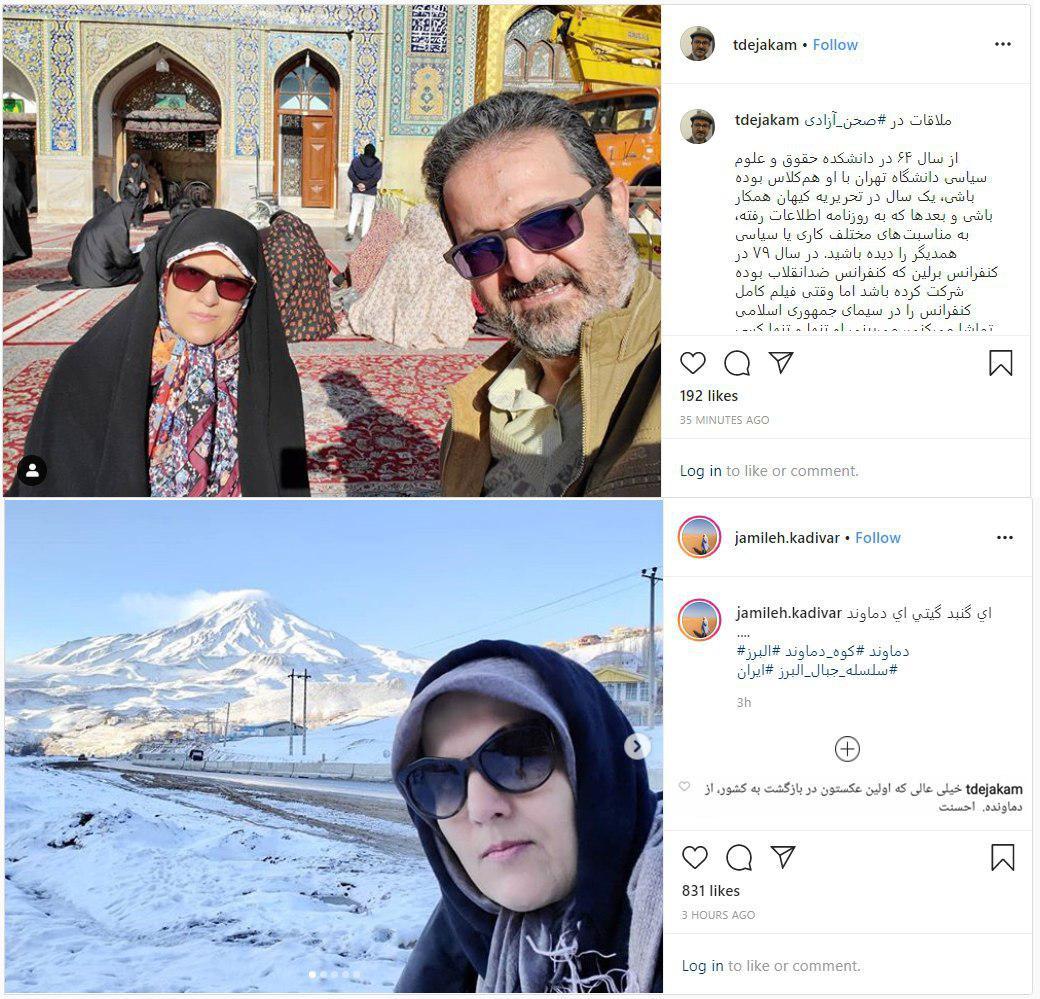 جمیله کدیور، همسر عطاالله مهاجرانی به ایران بازگشت