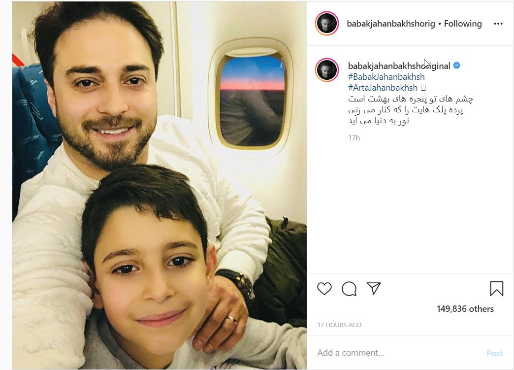 عکس خواننده معروف به همراه پسرش؛ تیزر فیلم «سه کام حبس» در صفحه محسن تنابنده