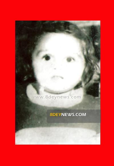 شهادت کودک سه ساله گیلانی سند خشونت پهلوی/ ساواک به زن حامله هم رحم نکرد + عکس