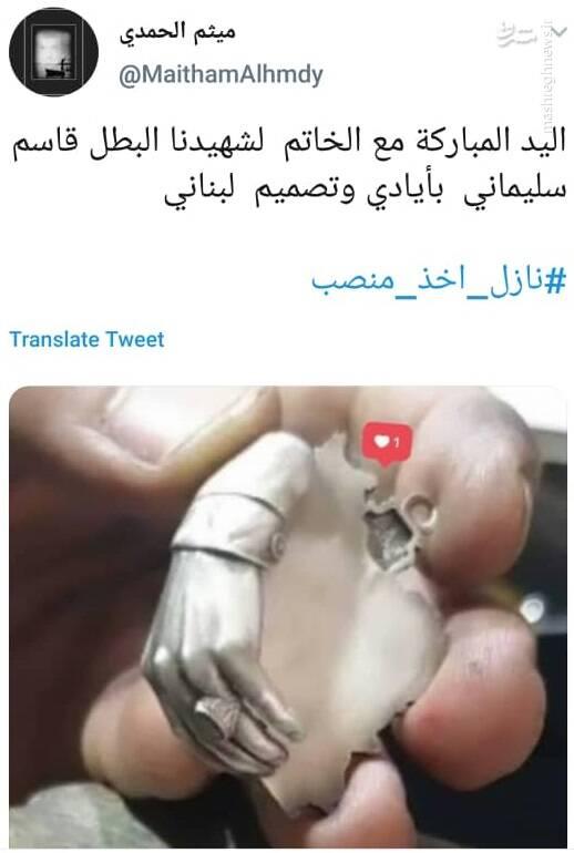 ایده جالب لبنانیها با دست حاج قاسم و نقشه ایران + عکس