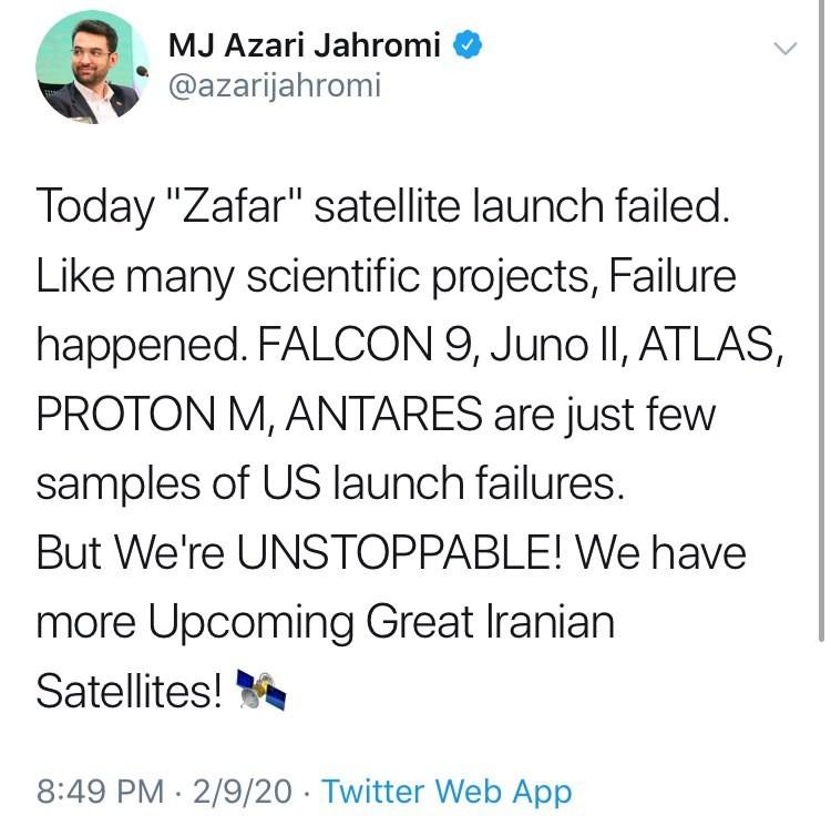 اولین پست توئیتری جهرمی درباره پرتاب ناموفق ماهواره ظفر