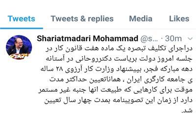 خبر خوش وزیر کار به کارگران/ تحقق آرزوی ۲۸ سالهی جامعه کارگری ایران