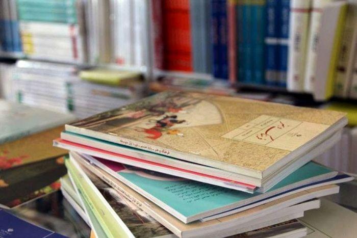 پیدا و پنهان ماجرای پرحاشیه سانسور از کتابهای درسی