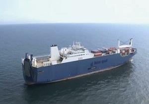 کشتی مرگ عربستان در یکی از بنادر اسپانیا پهلو گرفت