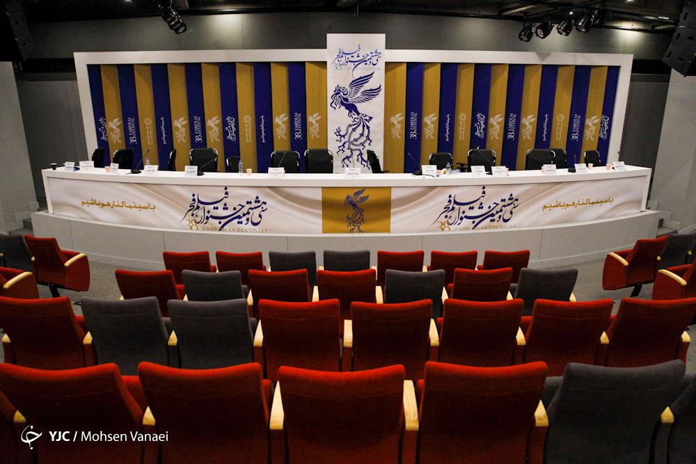 نامزدهای جشنواره فیلم فجر معرفی شدند