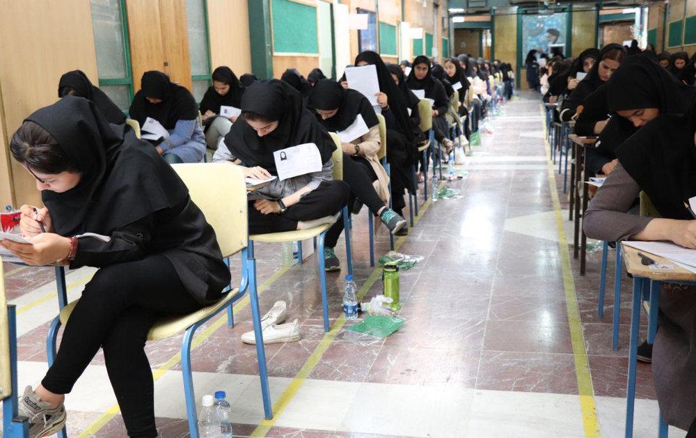 شرایط و ضوابط ثبت نام اتباع غیر ایرانی در کنکور سراسری ۹۹+لیست رشتههای ممنوعه