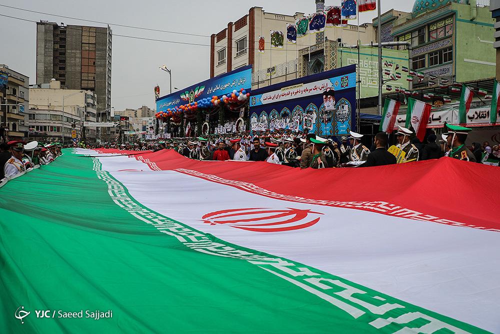 جشن چهل و یکمین پیروزی انقلاب