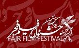 باشگاه خبرنگاران - جشنواره فیلم فجر؛ پخش زنده مراسم اختتامیه