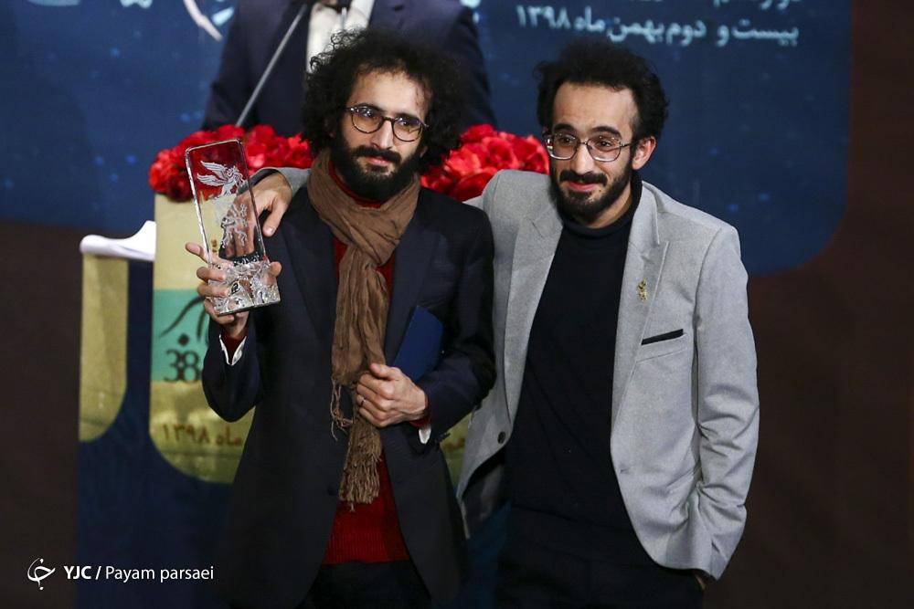 اختتامیه جشنواره فیلم فجر؛ برگزیدگان فجر 38 مشخص شدند