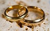 باشگاه خبرنگاران -چرا برخی از جوانان از ازدواج میترسند؟