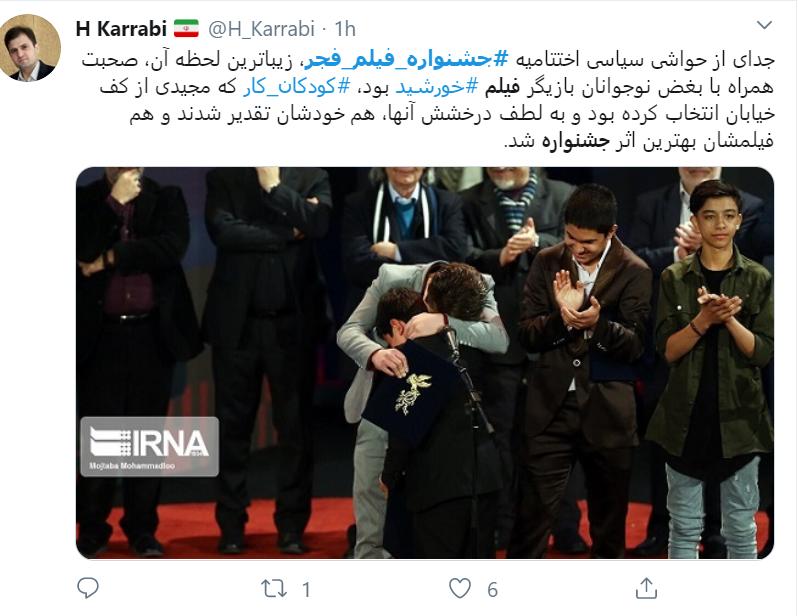 به حال جشنواره فیلم فجر باید گریست