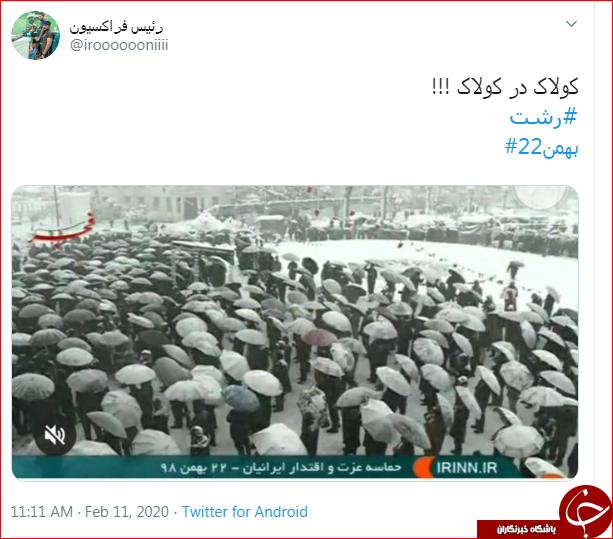 واکنش کاربران به عکس برتر انتخاب شده در سایت رهبر انقلاب
