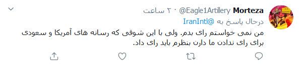 اتفاقی عجیب در جشن چهل و یکمین سال پیروزی انقلاب؛ رسانههای سعودی منتظر ساعت ۱۹ به وقت ایران باشند!