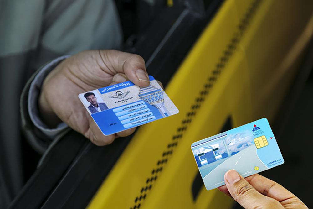ابطال کارت سوخت تاکسی های بدون پروانه فعالیت