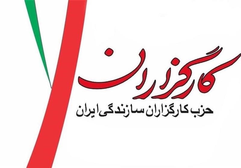 علی جمالی رئیس ستاد انتخاباتی حزب کارگزاران سازندگی ایران شد