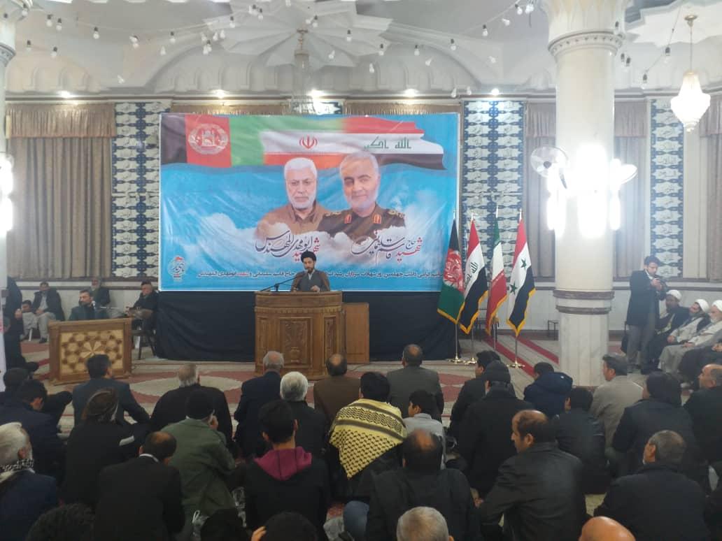 ادای دین مردم افغانستان با برگزاری چهلمین روز در گذشت سردار سلیمانی
