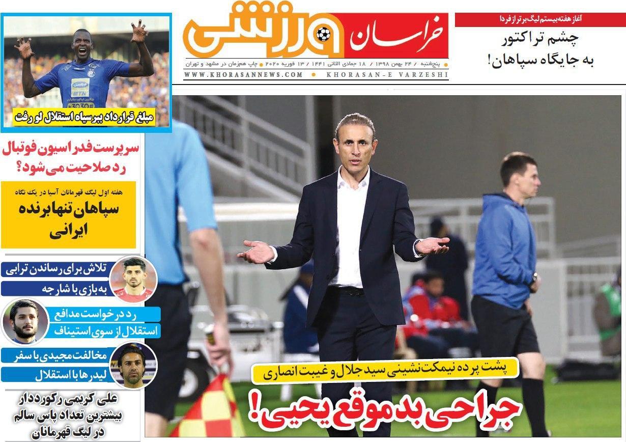 اسکوچیچ بدون تعهد روی نیمکت تیم ملی فوتبال/ مجوز رفت و برگشت دیاباته صادر شد