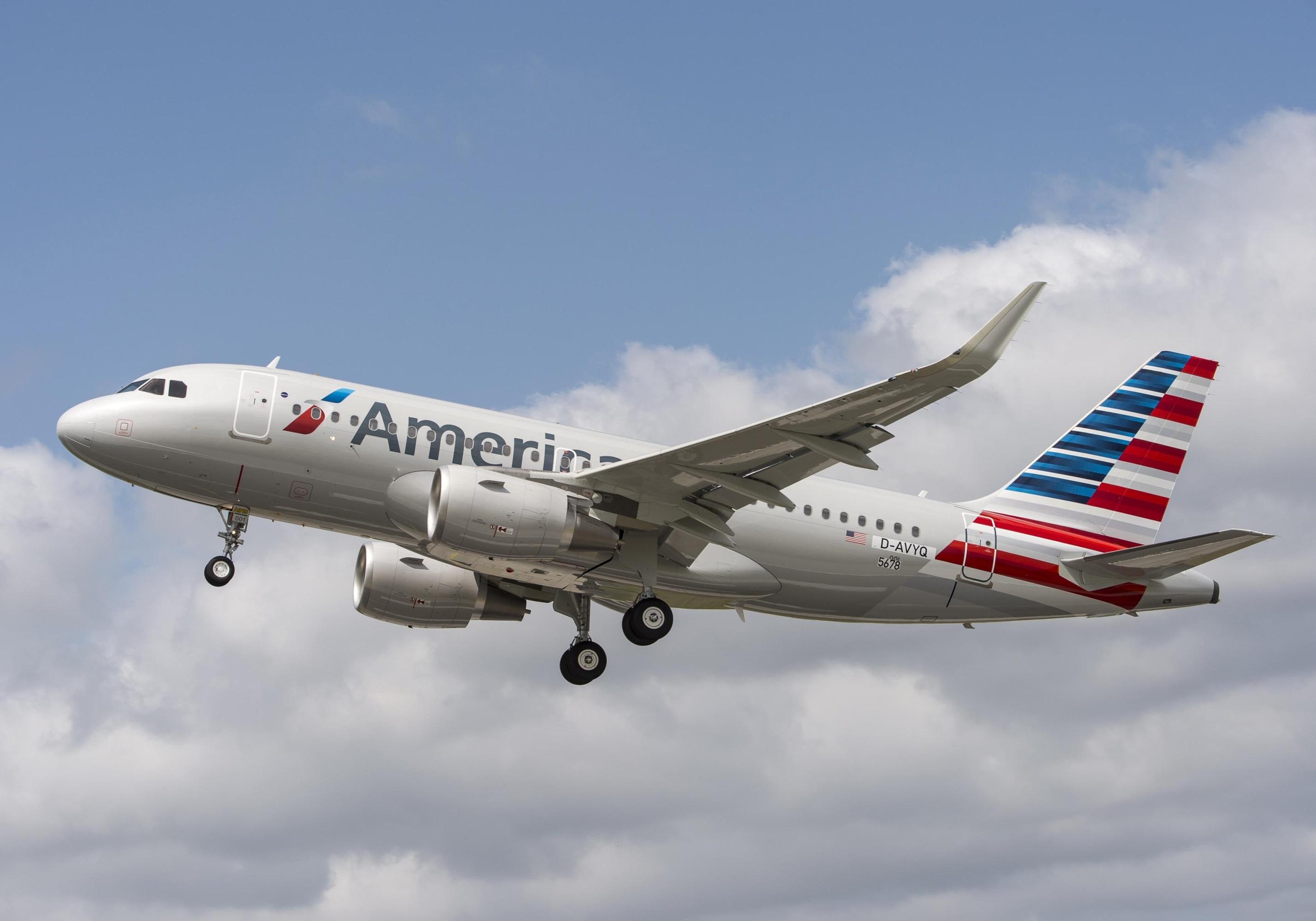 شرکت هواپیمایی آمریکایی