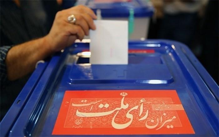 اختصاص ۱۰۰ شعبه اخذ رای برای انتخابات در تویسرکان