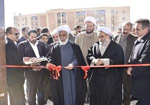 افتتاح خوابگاه دخترانه خیرساز ۱۵ خرداد در دانشگاه شهرکرد
