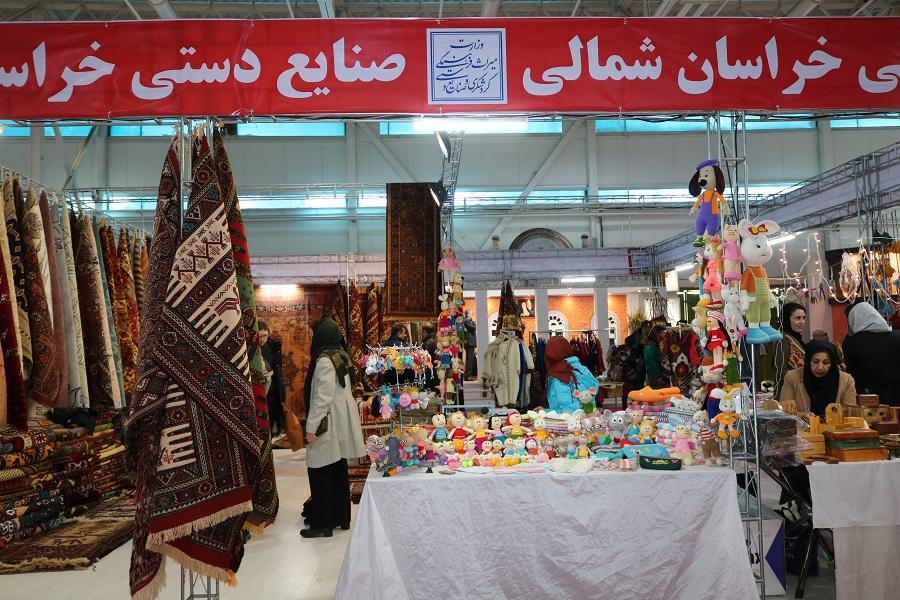 معرفی و فروش صنایع دستی خراسان شمالی در نمایشگاه بینالمللی تهران
