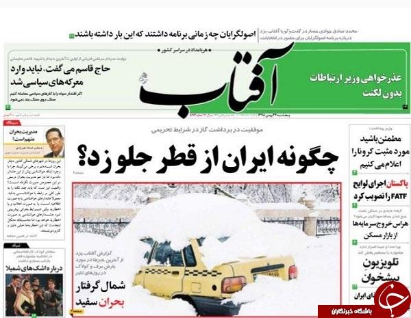 طلسم تهران - شمال شکست/ رسوایی جاسوسی «سیا»/ «حاجقاسم» باران رحمت بود/ طراحی اقتصاد بدون نفت