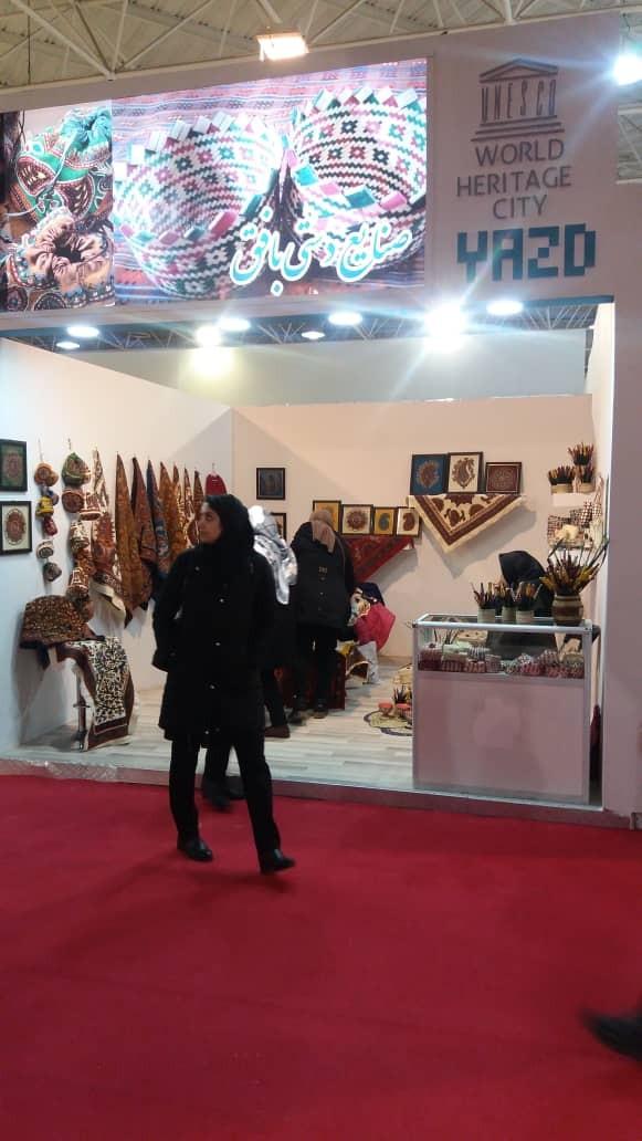 حضور هنرمندان و فعالان گردشگری بافق در نمایشگاه گردشگری تهران