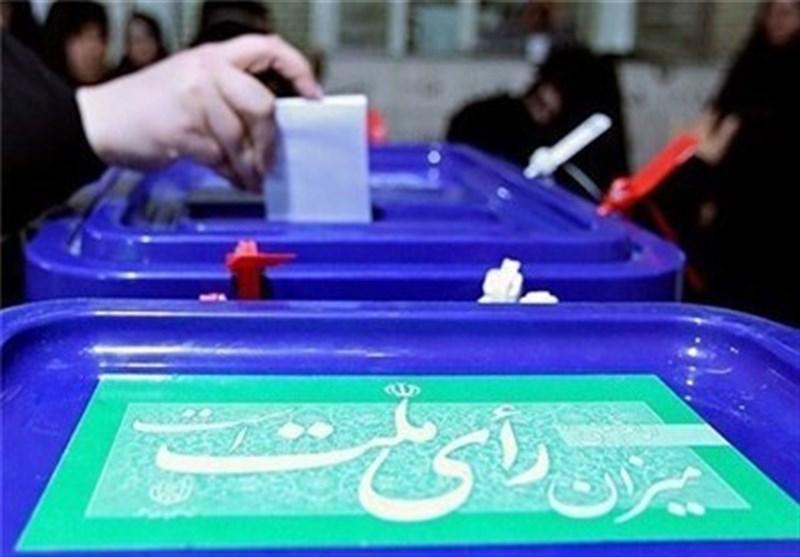 اعلام اسامی نامزدهای حوزه انتخابیه ممسنی و رستم