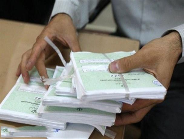 توزيع بیش از یک میلیون برگه تعرفه رای در خراسان شمالی
