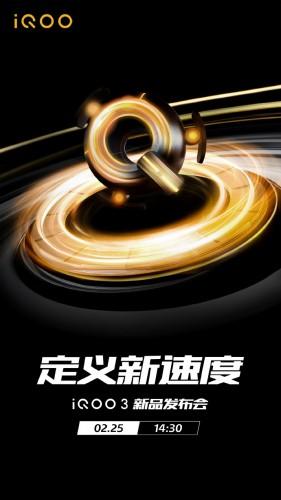 جدیدترین اطلاعات فاش شده از گوشی iQOO 3 5G ویوو