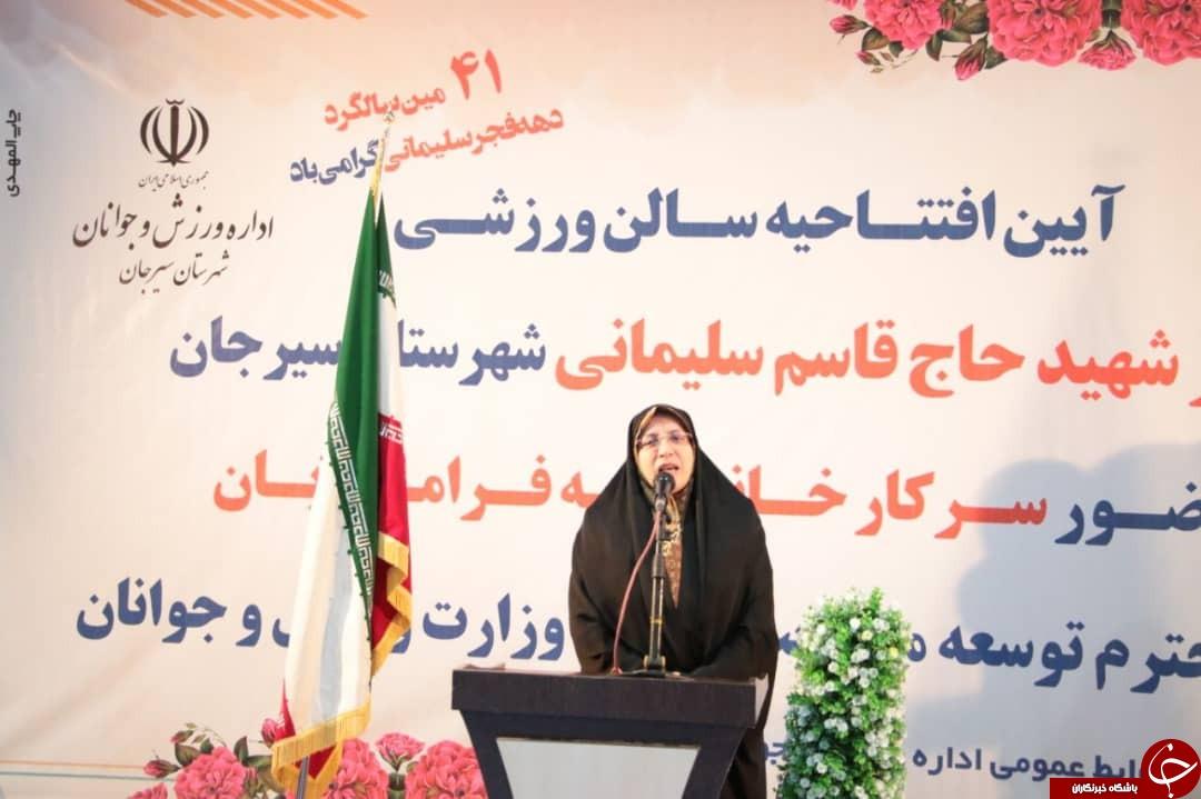 ۱۳ طرح ورزشی در استان کرمان افتتاح شد + تصاویر