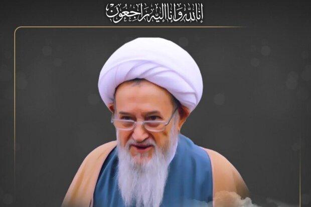 نگاهی گذرا به مهمترین رویدادهای پنجشنبه ۲۴ بهمن ماه در مازندران