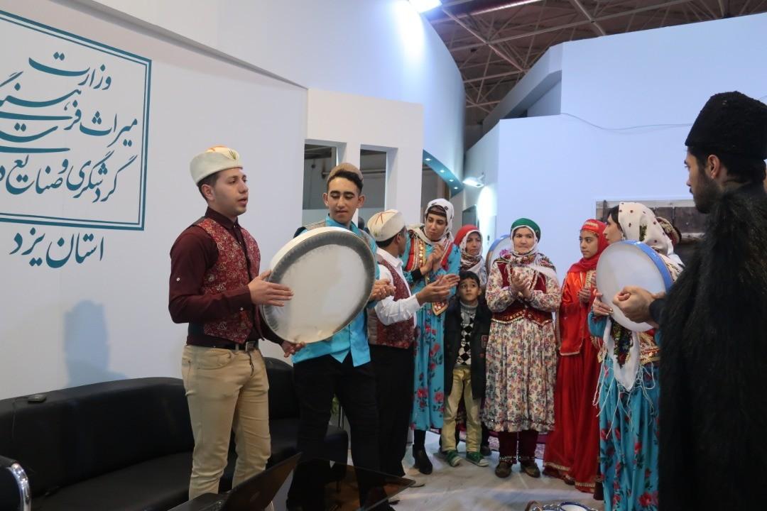 برپایی ۳۲ غرفه از استان یزد در نمایشگاه گردشگری و صنایع وابسته تهران