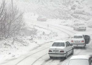 اطلاعیه هواشناسی در خصوص استقرار جوی ناپایدار