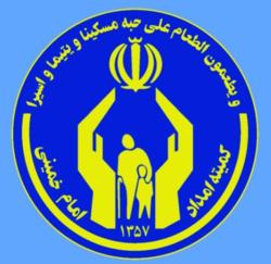 افتتاح همزمان دو مرکز نیکوکاری در شهرستان سلطانیه
