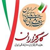محمدرضا،افشين،محمدحسين،حوزه،سيدفريد