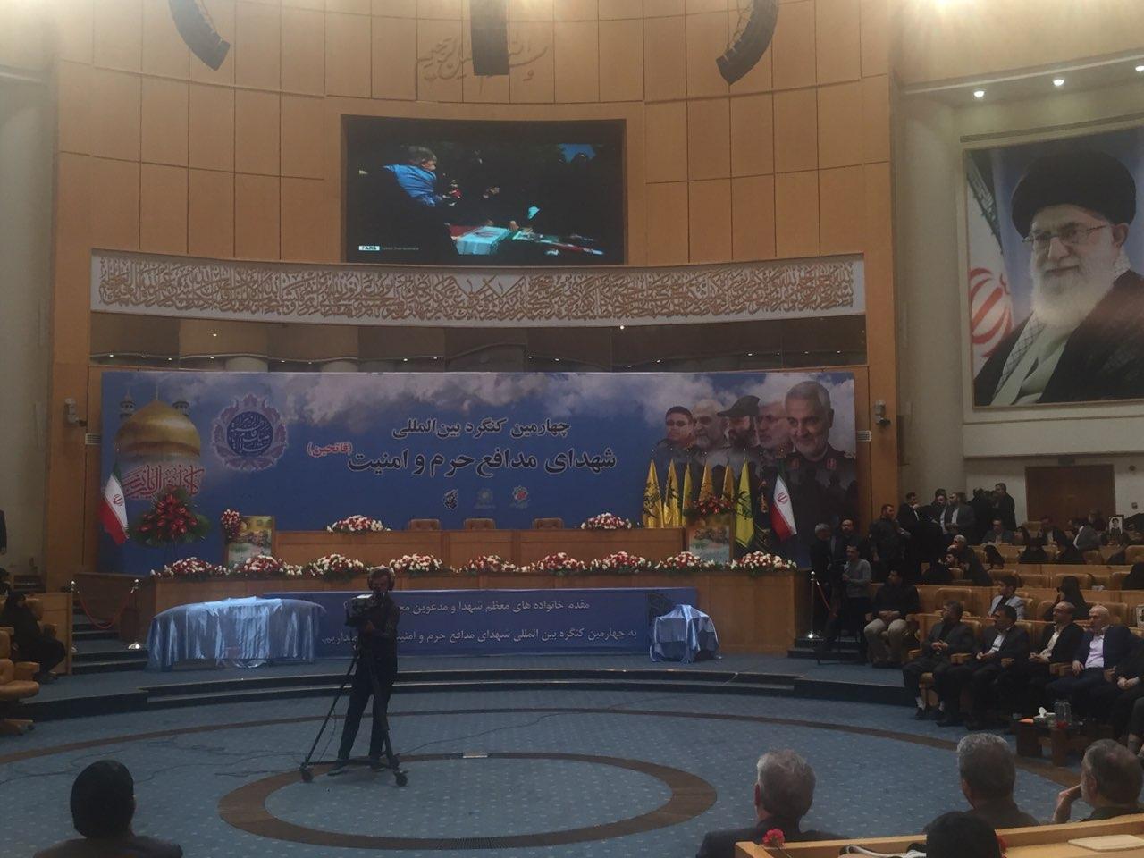 چهارمین کنگره بین المللی شهدای مدافع حرم و امنیت برگزار شد