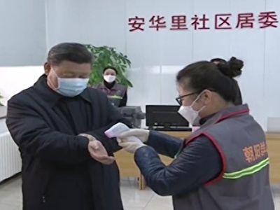 کنترل طب رئیس جمهور چین در بیمارستان + فیلم