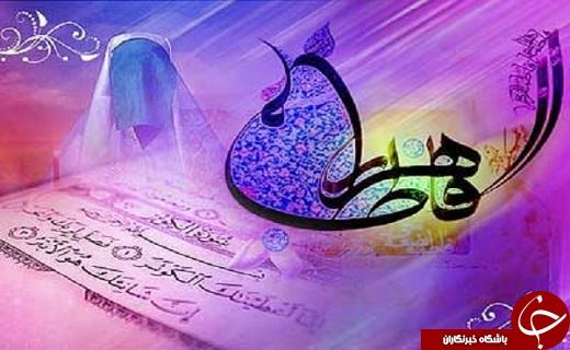 طلوع جاودانه گل محمدی/چرا حضرت فاطمه(س)بهانه خلقت است؟