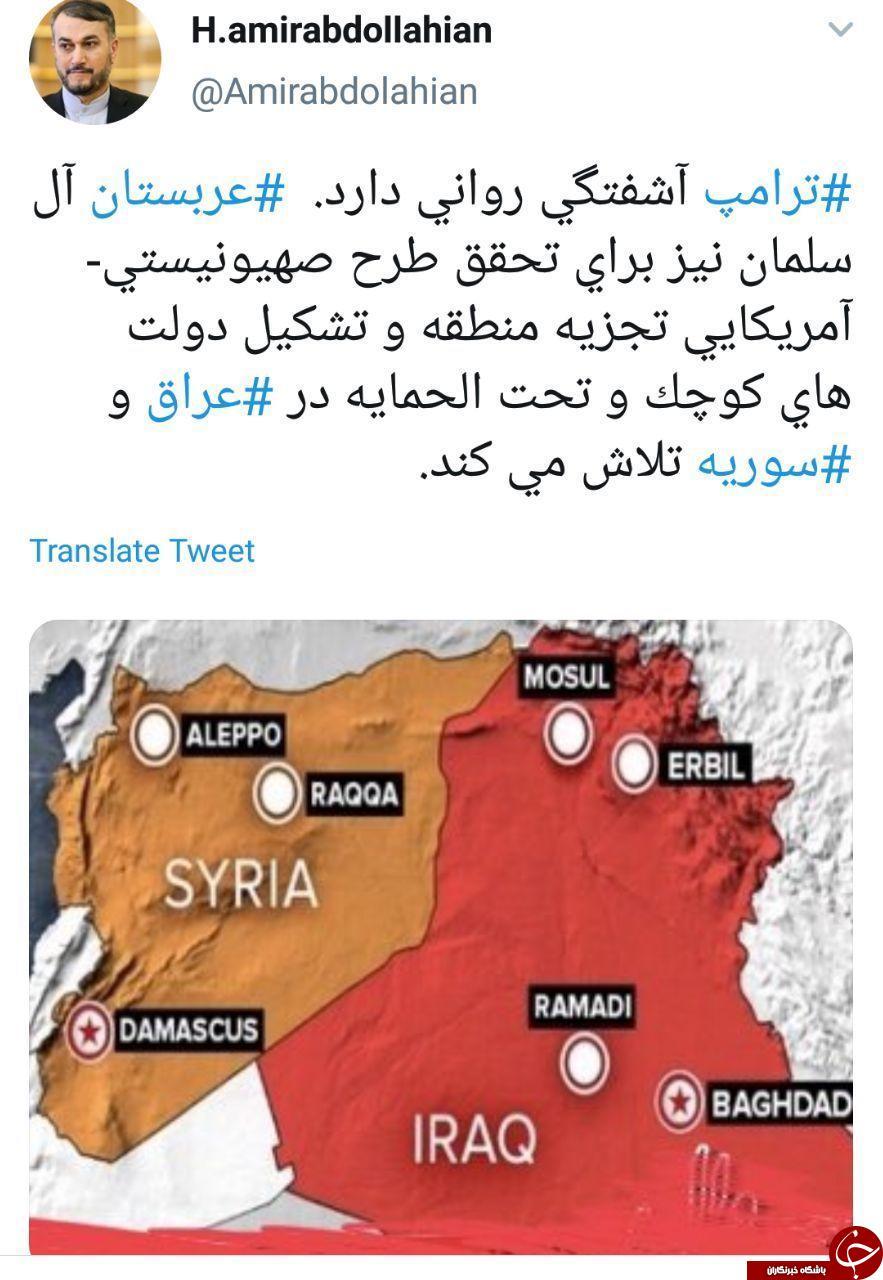 مقابله با طرح تجزیه کشورهای منطقه یکی از اقدامات مهم سردار سلیمانی بود