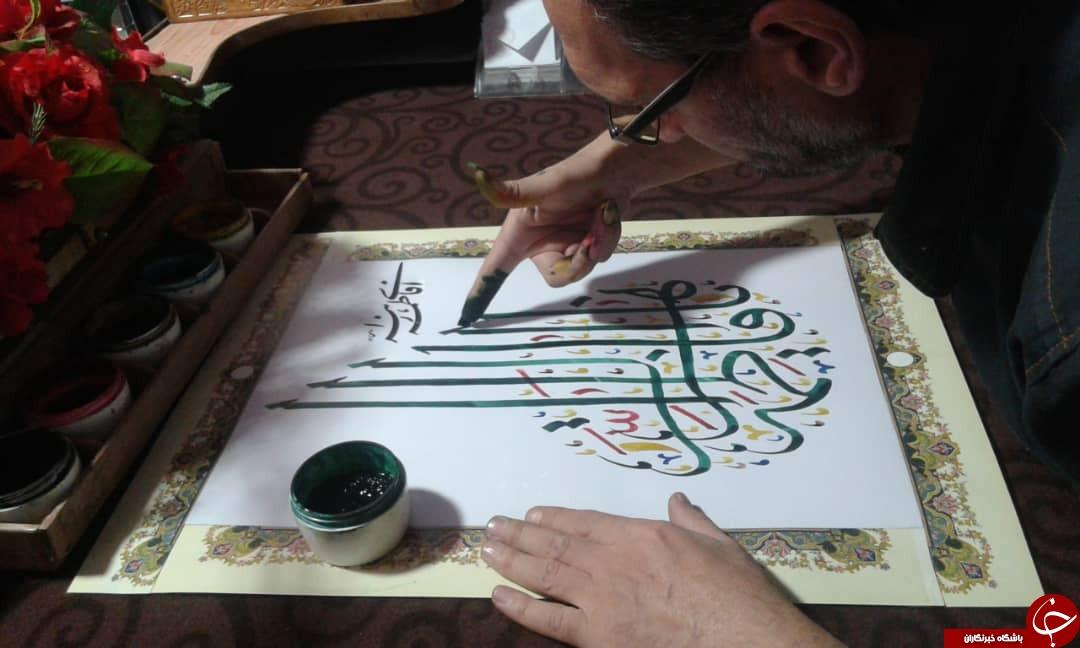 خوشنویسی با ناخن در قالب جدید به مناسبت میلاد با سعادت حضرت زهرا (س) + تصاویر