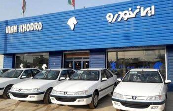 پیش فروش ۷ محصول ایران خودرو فردا آغاز میشود