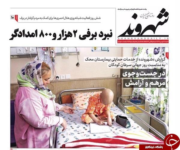 افشای علت ترور سردار سلیمانی/ مجلس قوی برای سربلندی ایران/ ق ...