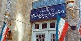 ايران،ديدار،صالحي،سوريه،قاسم،خارجه،منطقه،سازمان،حاج،اتمي،اوض ...