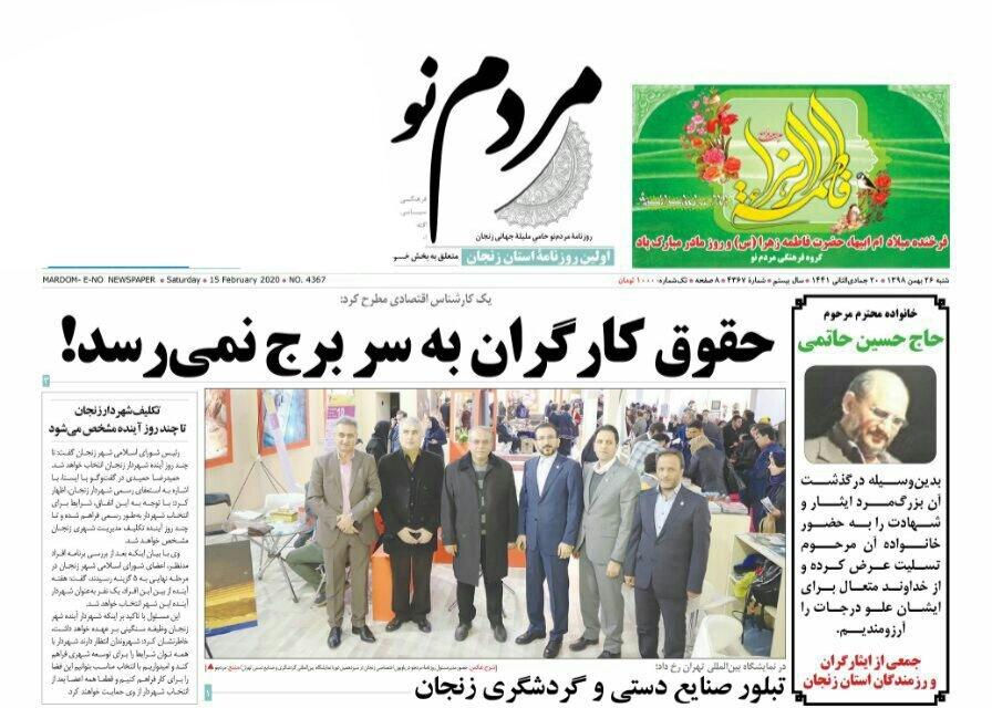 ۱۹ درصد کارگران استان معتادند/تبلور صنایع دستی و گردشگری استان
