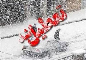 تعطیلی برخی از مدارس گیلان به علت بارش برف و یخبندان