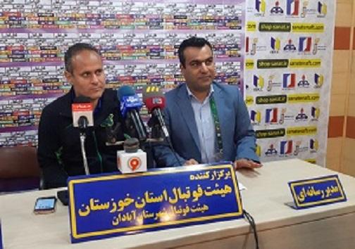 سرخط مهمترین خبرهای روز جمعه بیست وپنجم بهمن ۹۸ آبادان